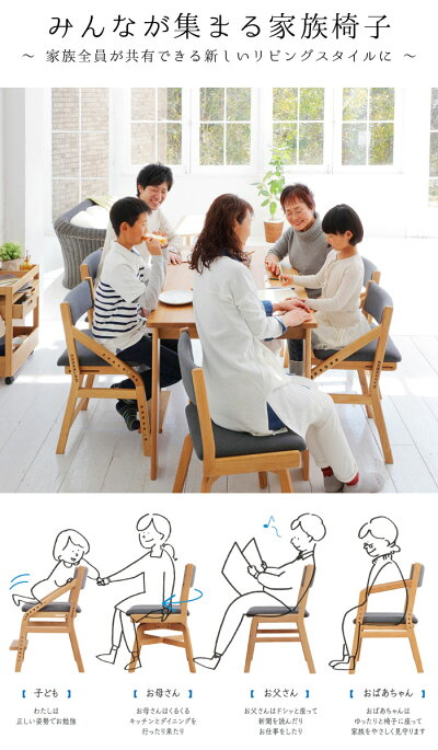 子供椅子座面・足置き高さ調整可能オーク材子供チェアー子供椅子キッズチェア送料無料ダイニング学習チェア学習椅子学習チェア頭の良くなる椅子子ども椅子子供椅子キッズチェアー北欧木製t002-m048-kch