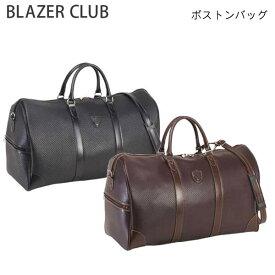 ボストンバッグ ブレザークラブ 50cmサイズ 豊岡の鞄 日本製  PR10【さらに特典付き】【QSM-140】【2D】