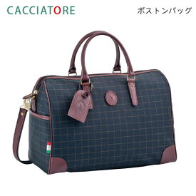 ボストンバッグ チェック柄 トラベル ボストン バッグ 40cmサイズ 豊岡の鞄 日本製  PR10  【QSM-140】【2D】