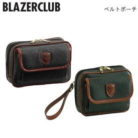ミニポーチにもなる 合皮 ベルトポーチ 19cmサイズ 豊岡の鞄 日本製  PR10 さらに特典付き 【QSM-100】