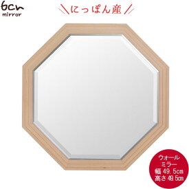 ウォールミラー のみ 幅49.5cm 高さ49.5cm ビーチ材 飛散防止加工 面取り 日本製 インテリア 洗面鏡 メイク鏡 鏡 ミラー シンプル モダン 人気 【QSM-140】【2D】