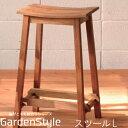 スツールLサイズのみ 幅36.5cm 高さ61.5cm 板座 マホガニー無垢材 オイル塗装 ブラウン 送料無料 椅子 ダイニングチェア チェア チェアー いす イス 椅子 デザイナーズチェア ダイニングチェアー カジュアルチェアー 【QSM-160】