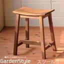 スツールSサイズのみ 幅36.5cm 高さ46.5cm 板座 マホガニー無垢材 オイル塗装 ブラウン 送料無料 椅子 ダイニングチェア チェア チェアー いす イス 椅子 デザイナーズチェア ダイニン