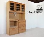 安心の日本製アルダー無垢材オイル塗装食器棚(上下分割式完成品)オープン食器棚幅117cmロータイプナチュラルブラウンiri-ha1200r