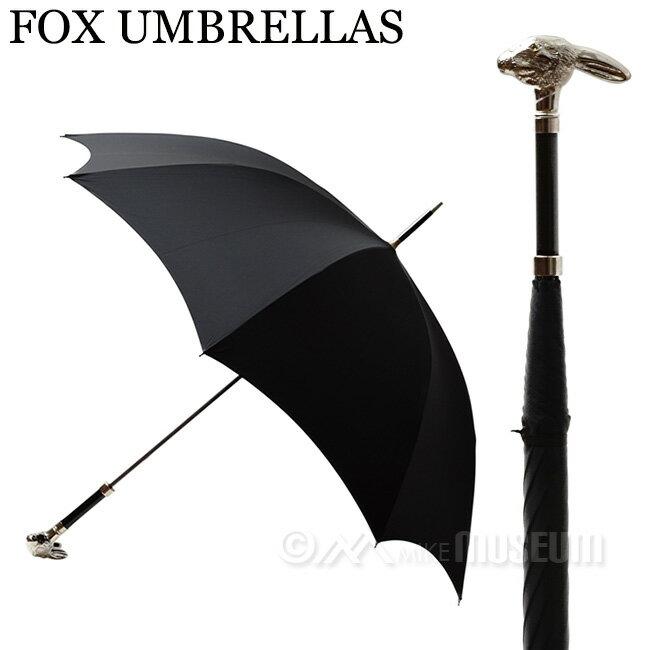 フォックスアンブレラ FOX UMBRELLAS 雨傘 雨具 高級長傘 GT29/RABBIT NICKEL FINISH ANIMAL HEAD HANDLE アニマルヘッドハンドル ラビット【送料無料】