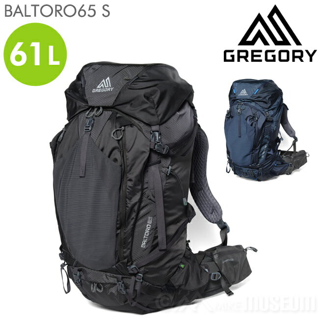グレゴリー GREGORY バルトロ65 Sサイズ BALTORO65 S リュックサック テクニカル【送料無料】