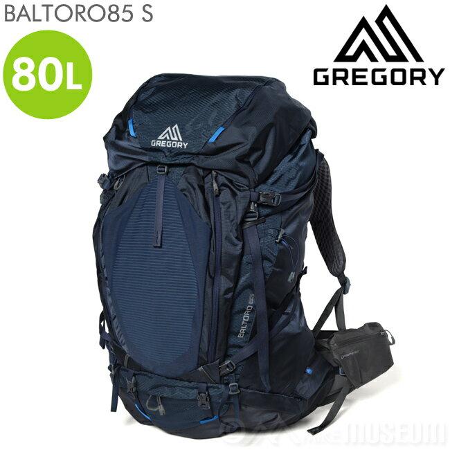 グレゴリー GREGORY バルトロ85 Sサイズ BALTORO85 S リュックサック テクニカル【送料無料】