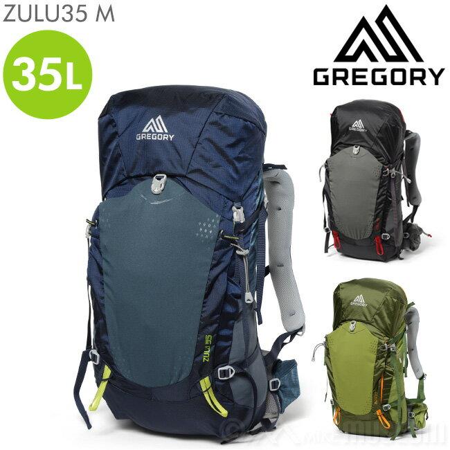 グレゴリー GREGORY ズール35 Mサイズ ZULU35 M リュックサック テクニカル