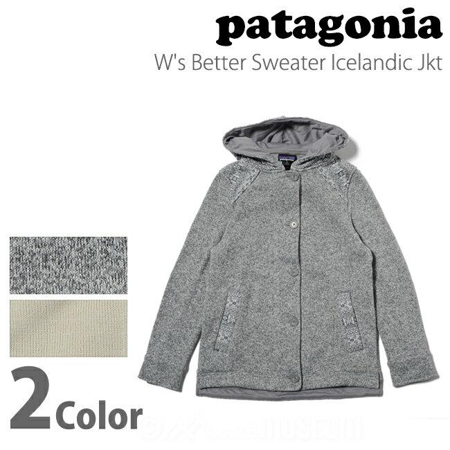 パタゴニア patagonia レディース ベターセーター アイスランディック ジャケット W's Better Sweater Icelandic Jkt 25610