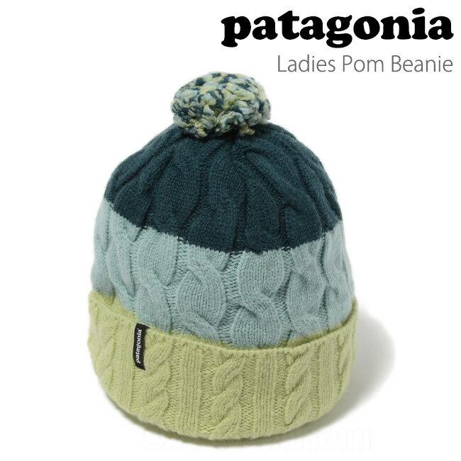 パタゴニア patagonia レディース ポム ビーニー Lady's Pom Beanie 28975