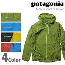 パタゴニア patagonia メンズフーディニ ジャケットMen's Houdini Jacket 24141