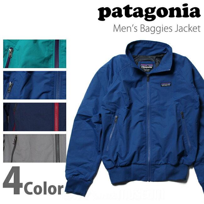 パタゴニア patagonia メンズ バギーズジャケット Men's Baggies Jacket 28150 おすすめ 定番【値下げSale!!】