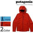 パタゴニア patagonia メンズレビテーション フーディMen's Levitation Hoody 83030