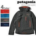 パタゴニア patagonia メンズピオレットジャケットMen's Piolet Jacket 83381 おすすめ 定番