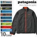 パタゴニア patagonia 春夏 メンズナノエアー ジャケットMen's Nano-Air Jacket 84250