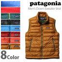 パタゴニア patagonia メンズダウン セーター ベストDown Sweater Vest 84622 おすすめ 定番