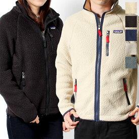 パタゴニア patagonia フリース メンズ レトロ パイルジャケット Mens Retro Pile Jacket 22801 売れ筋