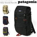 パタゴニア patagonia バッグアーバー グランデ パック 32L Arbor Grande Pack 32L 47970
