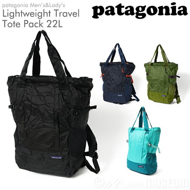 パタゴニア patagonia バッグ ライトウェイト・トラベル・トート・パック 22L Lightweight Travel Tote Pack リュック トートバッグ 48808【送料無料】