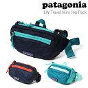 パタゴニア patagonia バッグライトウェイト トラベル ミニ ヒップ パック LW Travel Mini Hip Pack 1L 49446