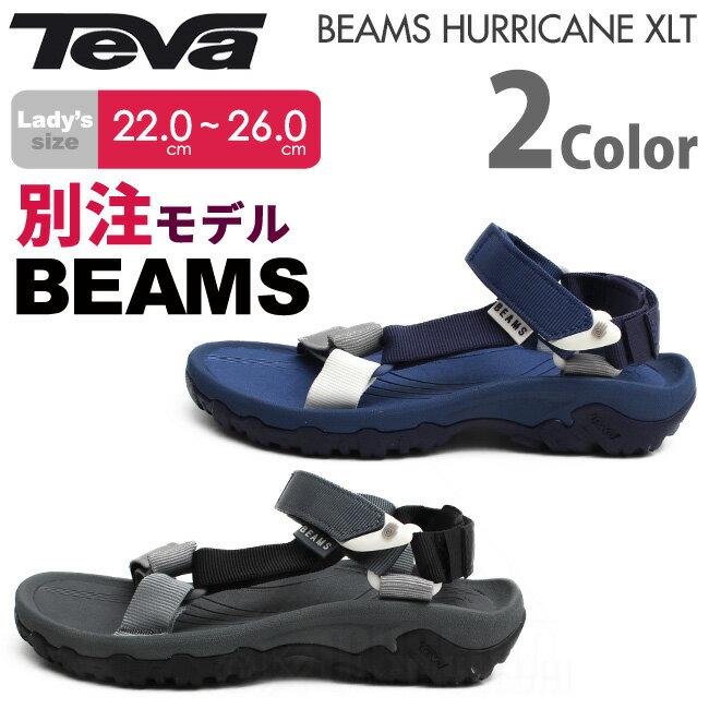 テバ Teva レディースサンダル ハリケーンXLT ビームス別注モデル サンダル HURRICANE XLT BEAMS