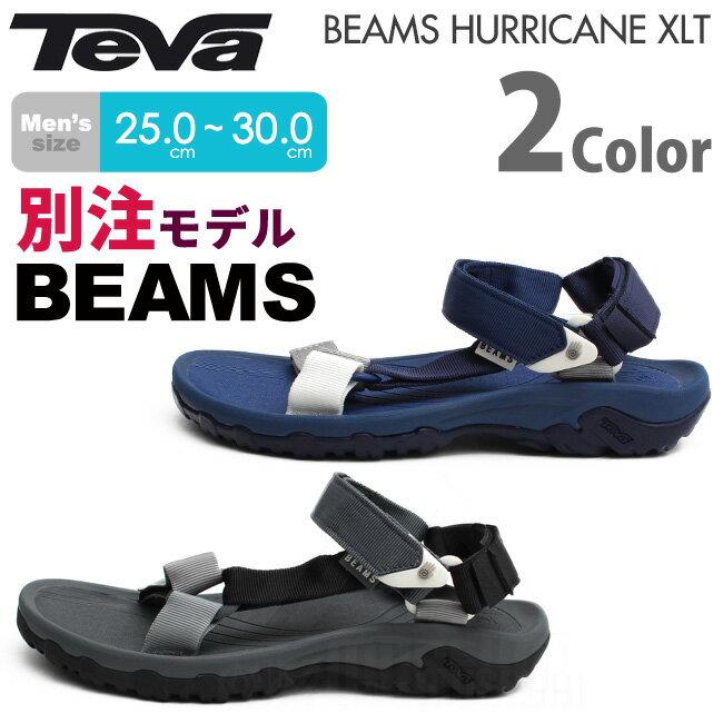 テバ Teva メンズサンダル ハリケーンXLT ビームス別注モデル サンダル MEN'S HURRICANE XLT BEAMS