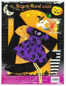 ドリーウェア『Scary Boo! AGAIN/ネコ』コスチューム・アウトフィット・ネオブライス・ドール・カスタム・ハロウィン