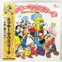 【Disney/ディズニー】レコード『ミッキー・マウス・マーチ』 LP・アメキャラ・ディズニーランドレコード
