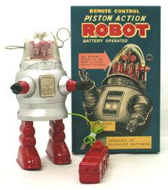 ◎ピストンアクションロボット Piston Action Robot 【シルバー】 ブリキ