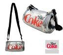 ◎【Coca・Cola/コカ・コーラ】 缶型 ミニショルダーバッグ 【Diet Coke】 アメリカン雑貨・アメリカ雑貨・コカコーラ