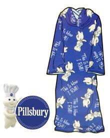 """袖の付いた""""着る""""タイプのブランケット 【Pillsbury ドゥボーイ】 柄 フリース ブランケット ルームウェア"""