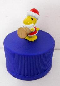 【SNOOPY/スヌーピー】『第2弾 ペプシボトルキャップ/ウッドストック ベル』Woodstock・ピーナッツ・peanuts・アメキャラ・キャラクター・BELL