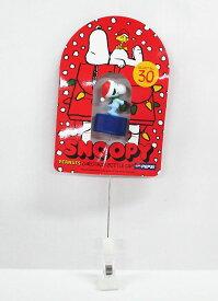 【スヌーピー/SNOOPY】ペプシボトルキャップ『スイングポップ/B』ピーナッツ・peanuts・アメキャラ