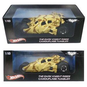 【BATMAN】バットマン HotWHeeLs 1/18スケール『CAMOUFLAGEE TUMBLER』 ダークナイトライジング カモフラージュ タンブラー
