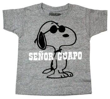 【スヌーピー/SNOOPY】キッズ・ジュニアTシャツ『SENORGUAPO/5Tサイズ(GY)』ピーナッツ・peanuts・アメキャラ・アメリカン雑貨