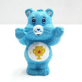 【ケアベア/Care Bears】ミニフィギュア『チャンプベア』アメキャラ・くま・キャラクター・ファンシー