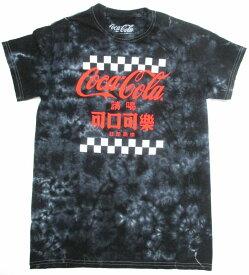 【Coca・Cola/コカ・コーラ】大人・メンズ Tシャツ 『請喝 可口可樂・バックプリントあり/Sサイズ(タイダイ)』コカ・コーラ コーラ 飲料 企業 カンパニー アメリカン雑貨 黒 ブラック 中国