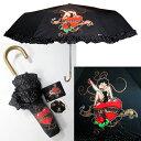 【BETTY BOOP ベティちゃん】大人・折り畳み傘『ブラックハート(BK)』カサ かさ 傘 雨傘 アンブレラ 梅雨 ベティ・ブープ ベティ ブープ ベティーブープ アメキャラ アメコミ アメリカン雑貨 アメ雑 ルームウェア