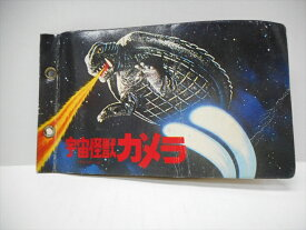 【宇宙怪獣ガメラ】カードコレクションケース大怪獣 特撮 レトロ雑貨