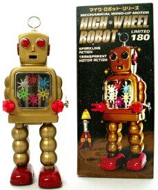 Mechanical Wind-Up High-Wheel Robot/ハイホイールロボット 【限定ゴールド】 ブリキ