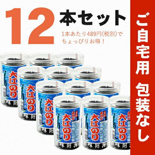 【ご自宅用12本セット】あわじ大江のり(48枚入×12本)【楽天店限定特別セット】