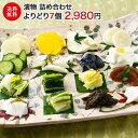 7個選べるミキチャンのお漬物ギフトセット 送料無料 【漬け物/おつけもの/ゆず/白菜 こぶ/大根/なす/きゅうり/たくあ…