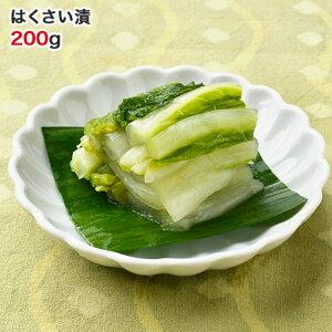 はくさい漬 200g(三木商店)【白菜漬/はくさい漬/はくさい/白菜/ポイント消化】