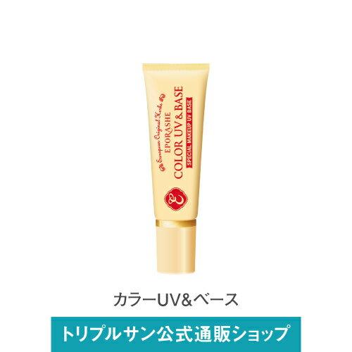 エポラーシェ カラーUV&ベース 化粧下地 日焼け止め クリームタイプ 肌色 SPF50 PA+++ 30g 549