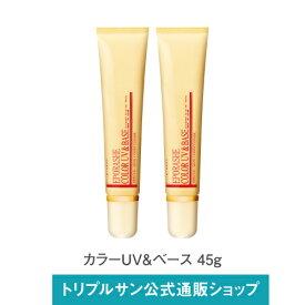エポラーシェ カラーUV&ベース 45g 2本セット 化粧下地 日焼け止め クリームタイプ 肌色 SPF50 PA+++ 2008