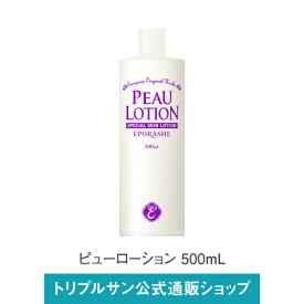 エポラーシェ ピューローション 500ml 化粧水 オリゴヒアルロン酸 天然アミノ酸 601