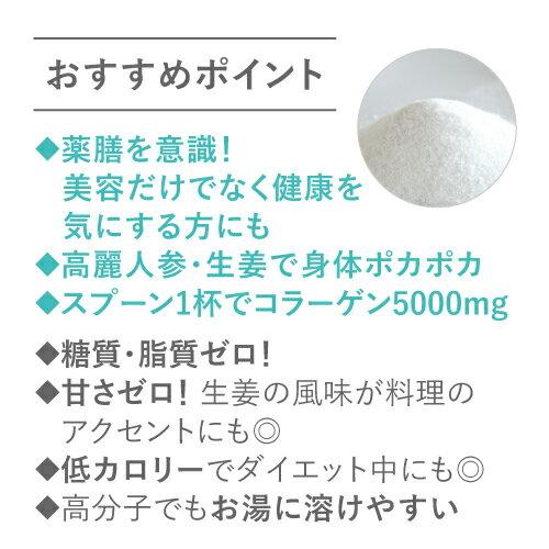 エポラーシェ黄金のコラーゲン2袋セットサプリメントパウダー高分子コラーゲンしょうが発酵エキス高麗人参エキス180g919