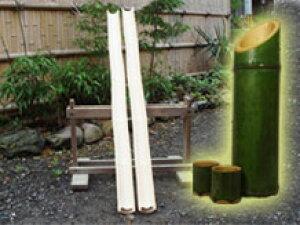 【流しそうめんお得セット2】竹水路(2m)・徳利おちょこセット