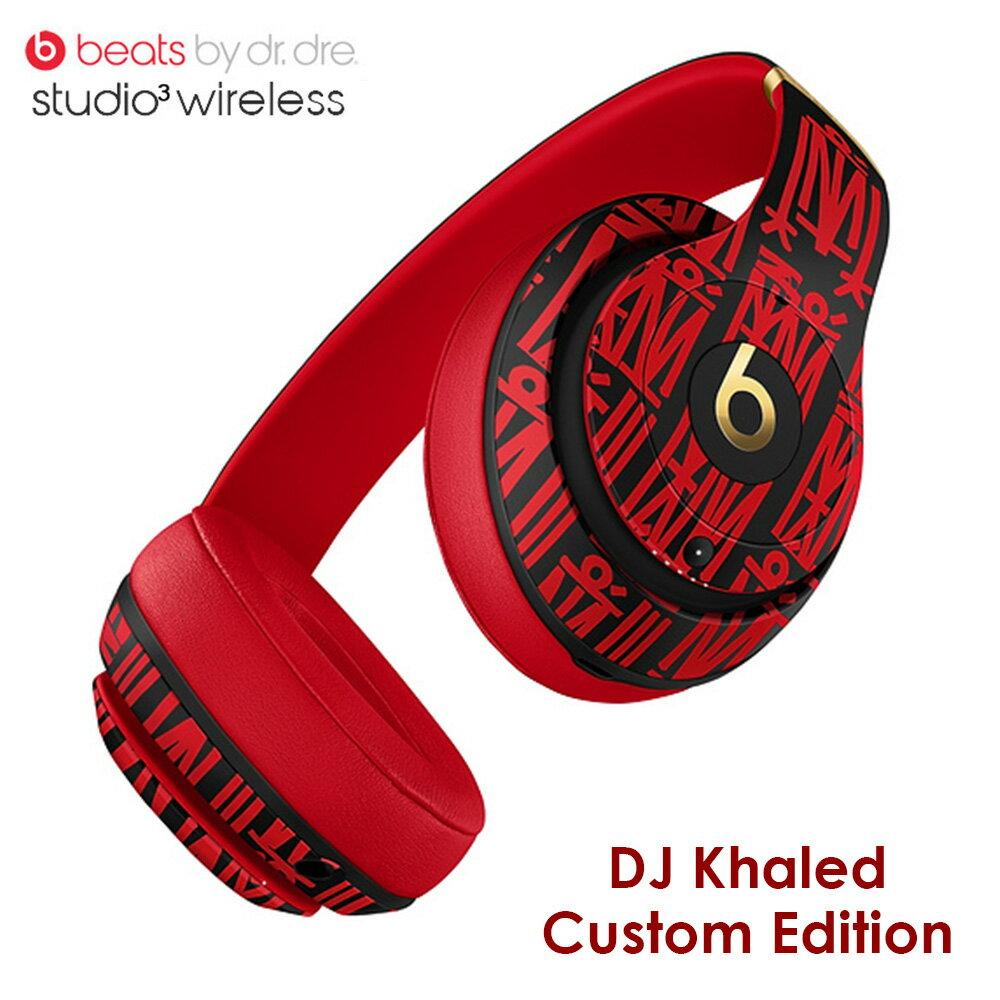Beats by Dr.Dre ノイズキャンル ワイヤレスヘッドホン Studio3 wireless DJ Khaled Custom Edition (Bluetooth対応)【国内正規輸入代理店商品】【送料無料】