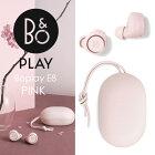 B&OPLAY完全ワイヤレスイヤホンE8限定カラーPINKピンク(Bluetooth対応)【送料無料】【国内正規品】DZONE店